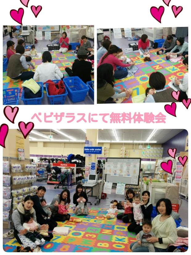 16-03-17-19-41-12-454_deco.jpg