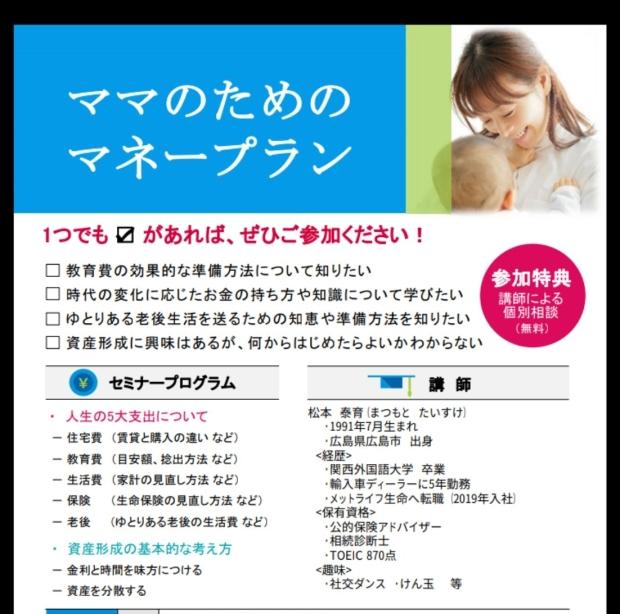 19-08-17-16-09-52-718_deco.jpg
